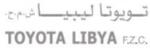 Toyota Libya F.Z.C. Liaison Office